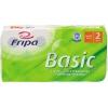 fripa Toilettenpapier Basic  250 Bl./Rl. A009578A