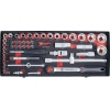 TOOLCRAFT Steckschlüsselgarnitur 55 Teile A010160S