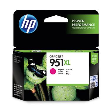 HP Tintenpatrone  951XL magenta