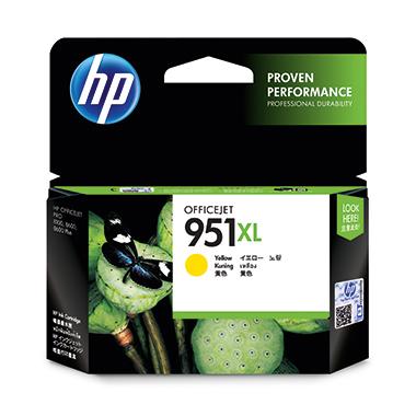 HP Tintenpatrone  951XL gelb